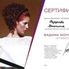 Федорова Кристина